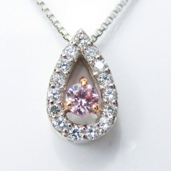 ピンクダイヤモンドネックレス D 0.051ct D 0.06ct FLPP-I1 AGT鑑定書付 45cm Pt900