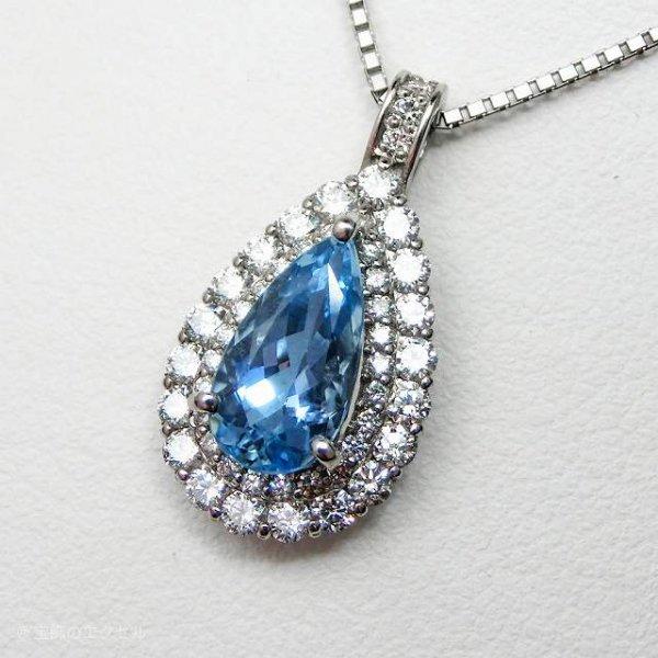サンタマリアアクアマリン ダイヤモンドネックレス AQ 1.653ct D 0.89ct 45cm Pt900