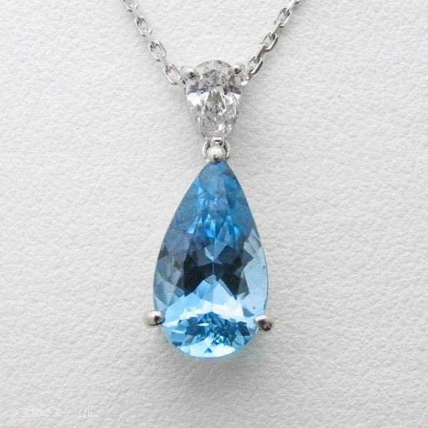 サンタマリアアクアマリン ダイヤモンドネックレス AQ 2.235ct D 0.258ct G-I1 45cm Pt900 中央宝石研究所ソーティング付