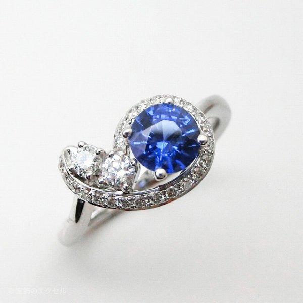 サファイア ダイヤモンドリング SA 0.76ct D 0.25ct K18WG