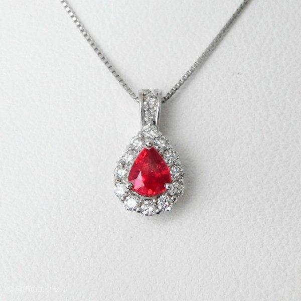非加熱ピジョンブラッドカラールビー ダイヤモンドネックレス R 0.45ct D 0.22ct 45cm Pt900 AIGS鑑別書付