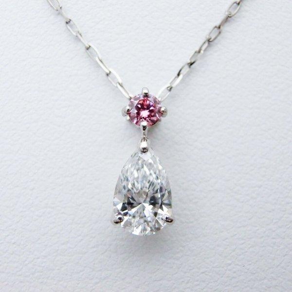 インテンスピンクダイヤモンド Dカラーペアシェイプダイヤモンドネックレス PD 0.093ct FIP-SI1 D 0.700ct D-VVS1 45cm Pt900 BOUTIQUE LINE