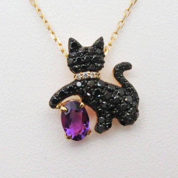 黒猫ブラックダイヤモンド アメシスト ネックレス AM 0.30ct D 0.20ct D 0.10ct 45cm K18YG C-LINE