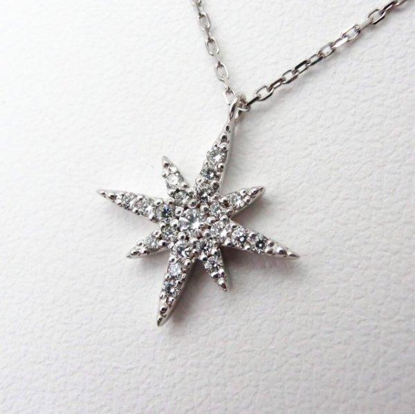 スターモチーフ H&Cダイヤモンドネックレス D 0.10ct 40cm Pt900