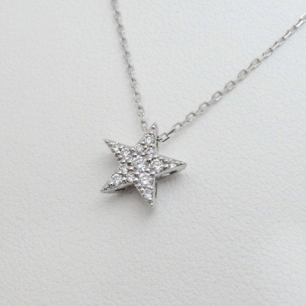 星モチーフダイヤモンドネックレス D 0.11ct 40cm K18WG 【即納】