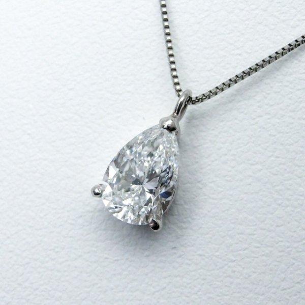 ペアシェイプダイヤモンドネックレス D 1.015ct F-SI2 45cm Pt900 中央宝石研究所鑑定書付 【即納】