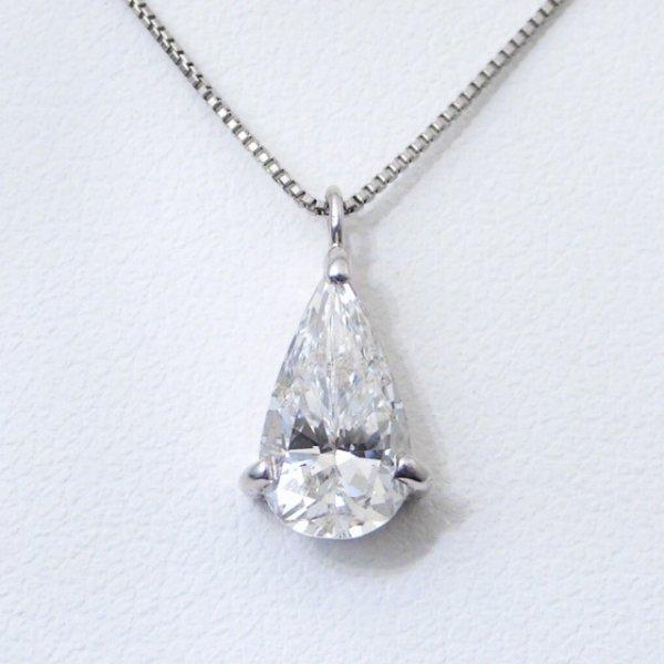 ペアシェイプダイヤモンドネックレス D 1.028ct E-SI2 45cm Pt900 中央宝石研究所鑑定書付
