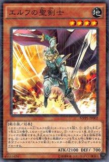 エルフの聖剣士<br>(エルフのせいけんし)<br>【KCレア】