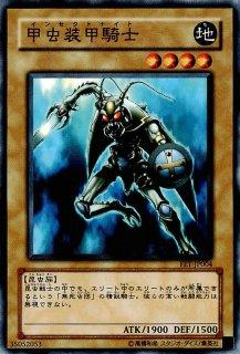 甲虫装甲騎士<br>(インセクトナイト)<br>【ノーマル】