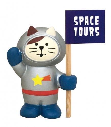 宇宙の旅猫/宇宙旅行猫/ZCB-79352/デコレ/concombre