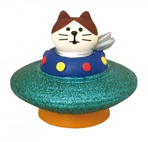 宇宙の旅猫/UFO猫/ZCB-79354/デコレ/concombre