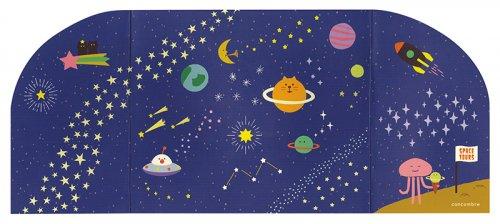 宇宙の旅猫/宇宙の旅猫 背景カード/ZCB-79351/デコレ/concombre
