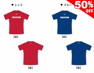 石原塾スクールウェア Tシャツ