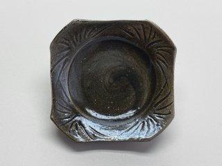 萩見窯 黒化粧角切豆皿
