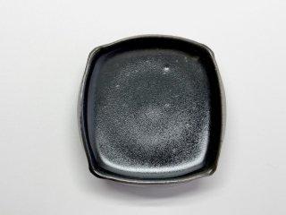 萩見窯 黒釉四方豆皿