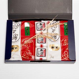 特別栽培米 新之助 ギフトセット