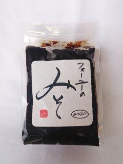 【伝統の味噌蔵、愛知県 南蔵の匠とコラボの赤味噌】2年半寝かせた驚きの旨さ乳酸菌たっぷりで体にいい味噌(500g  1kg)