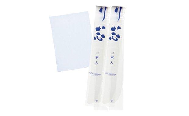 極薄衿芯4枚組+ポリエステル白半衿