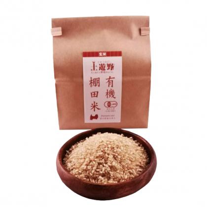 【2合】有機棚田米 玄米