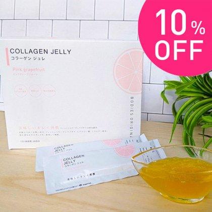 【1月から販売スタート】コラーゲンジュレ ピンクグレープフルーツ味