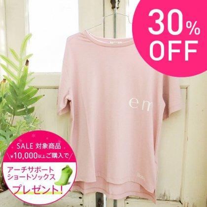 【emmi】Bodies meets emmiTシャツ