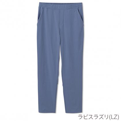 【DANSKIN】 エッセンシャルフィットロングパンツ
