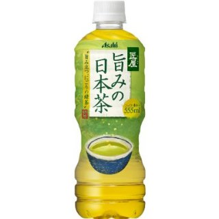 お茶 ペットボトル(500ml)
