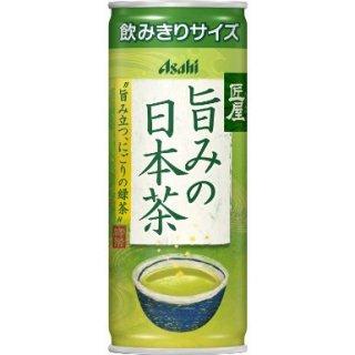 お茶 缶(190ml)