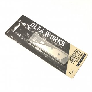 OLFA WORKS / ブッシュクラフトナイフ BK1用替刃