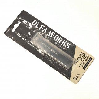 OLFA WORKS / フィールドナイフ FK1用替刃