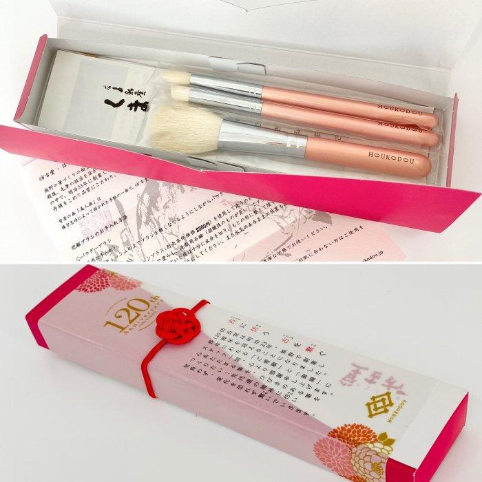 木花咲耶姫3本セット〜桜の季節にあなたと〜