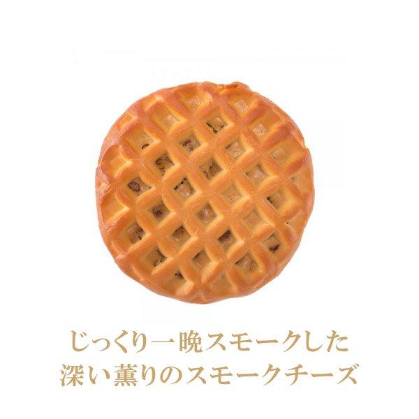 クルミ入り手づくりスモークチーズ(1枚)