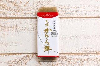 かんころ餅(プレーン)190g