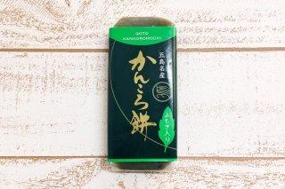 かんころ餅(よもぎ)190g