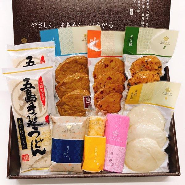 練ト麺 (ねりとめん)