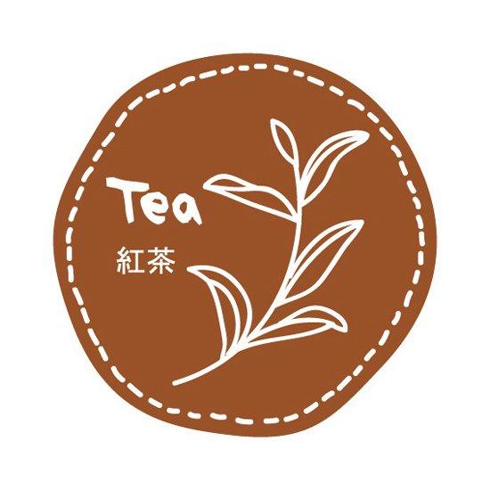 テイスティシール 紅茶 200枚入