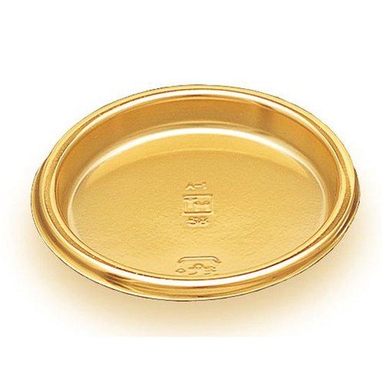 ケーキトレー ゴールドトレー A-2 丸 100枚入