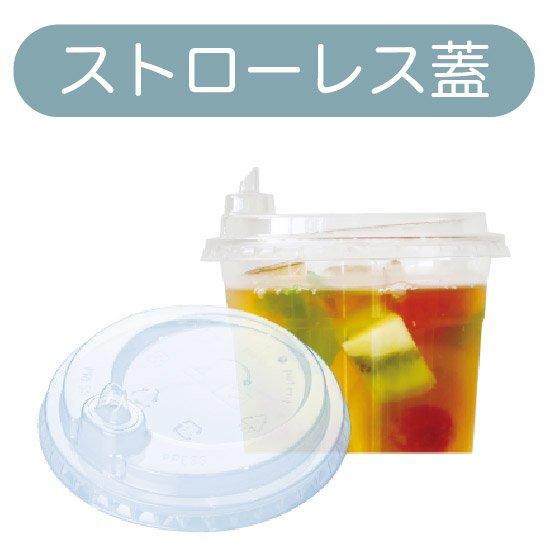 バイオペットコップ(本体)592ml HF98-20 50個入