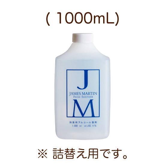 JM フレッシュサニタイザー シャワーポンプ 1,000mL 1本入