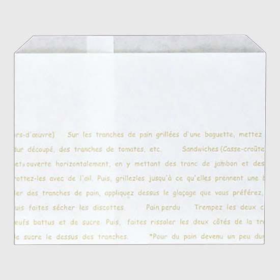 レシピ柄耐油紙袋 #182 小 100枚入