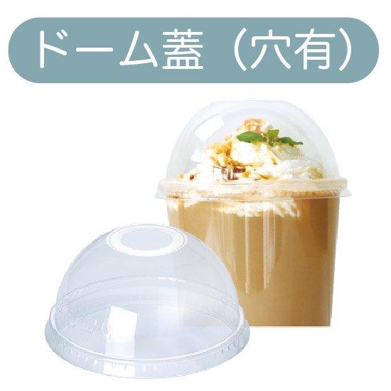 バイオペットコップ(本体)412ml HF89-14(20F) 50個入