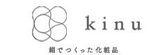 絹でつくった基礎化粧品 〜kinu〜