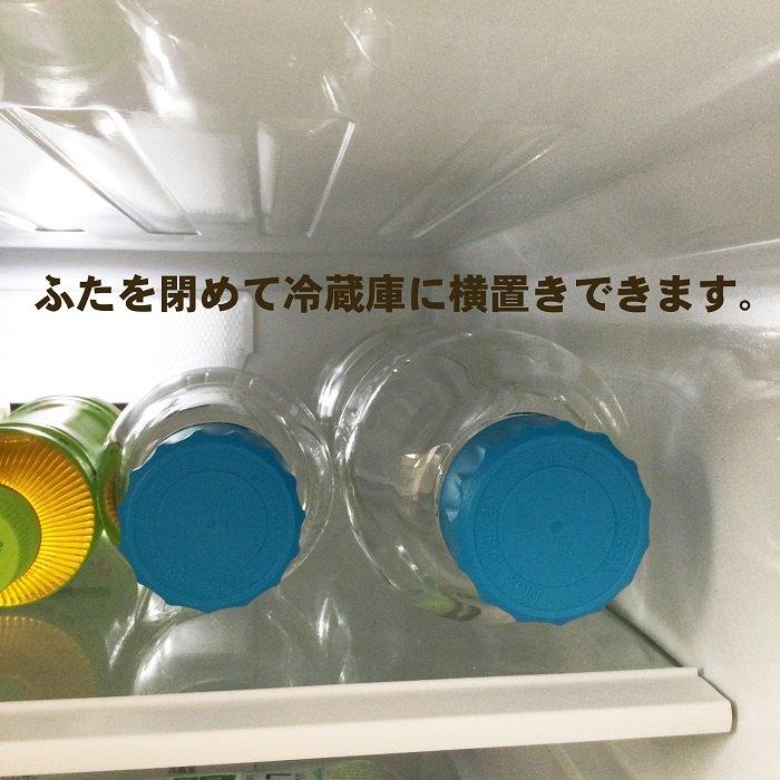 ガラスボトル   ユーティリティボトル 1L 1000ml