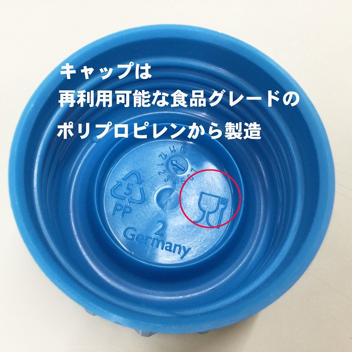 <img class='new_mark_img1' src='https://img.shop-pro.jp/img/new/icons25.gif' style='border:none;display:inline;margin:0px;padding:0px;width:auto;' />ガラスボトル 水筒   ユーティリティボトル 500ml