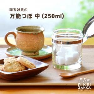万能つぼ 中 茶