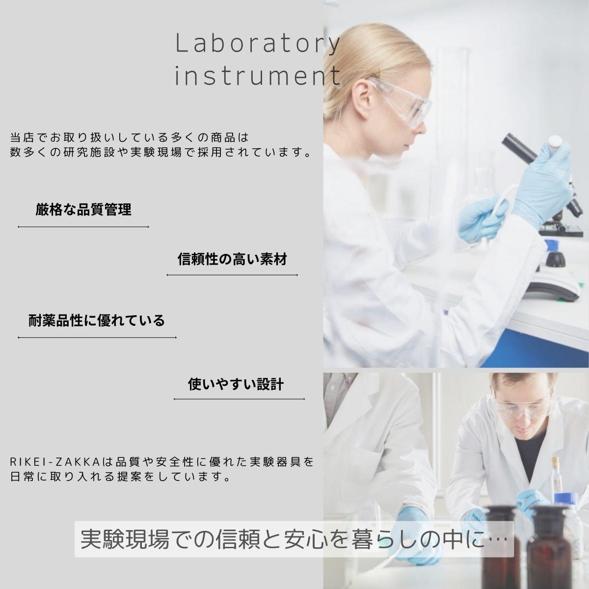 理系珈琲セット(ドリップバッグの柄が選べる)