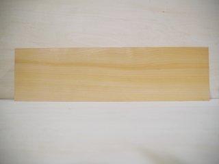 榧 (カヤ)−046