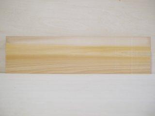 榧 (カヤ)−023