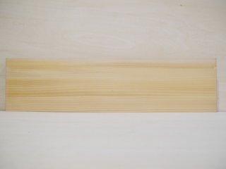 榧 (カヤ)−024