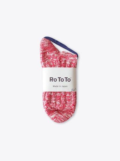 <img class='new_mark_img1' src='https://img.shop-pro.jp/img/new/icons21.gif' style='border:none;display:inline;margin:0px;padding:0px;width:auto;' />【30%OFF】RoToTo Low Gauge Slub Socks - Red